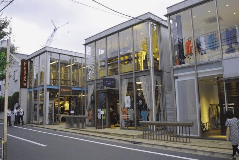 Daikanyama que descubrir