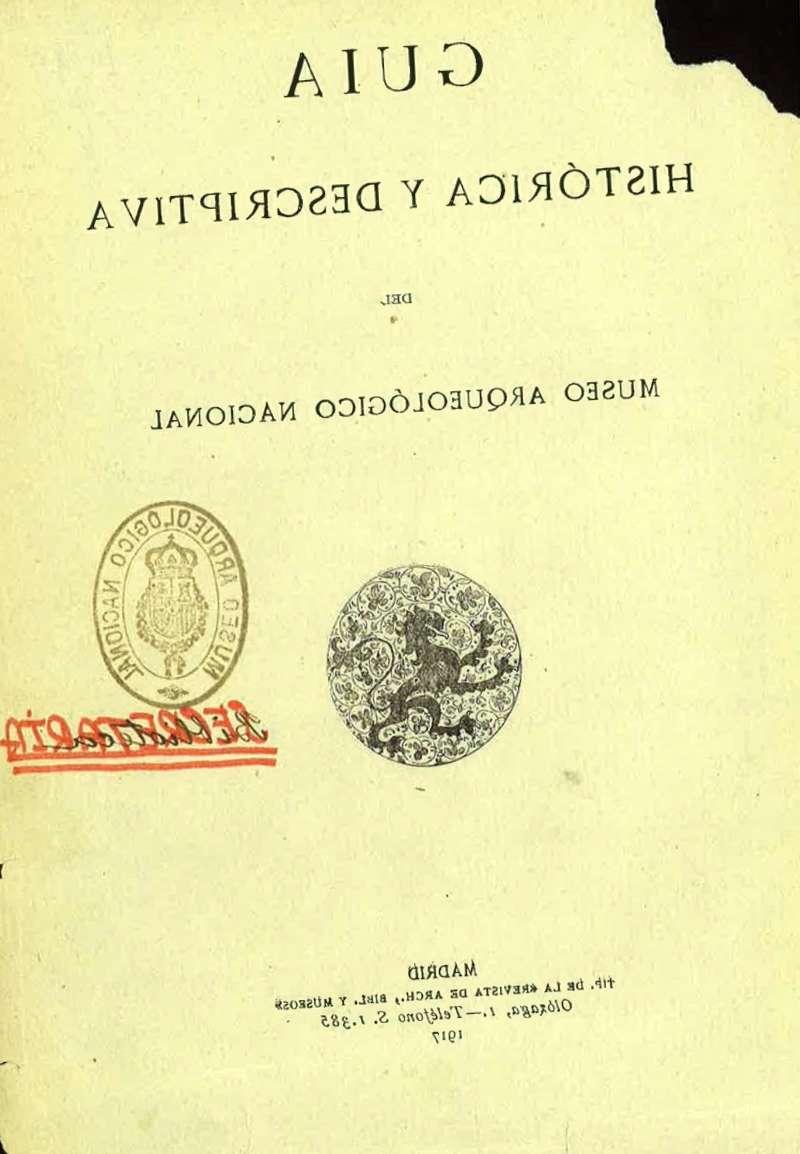 Conocer Museo Arqueologico