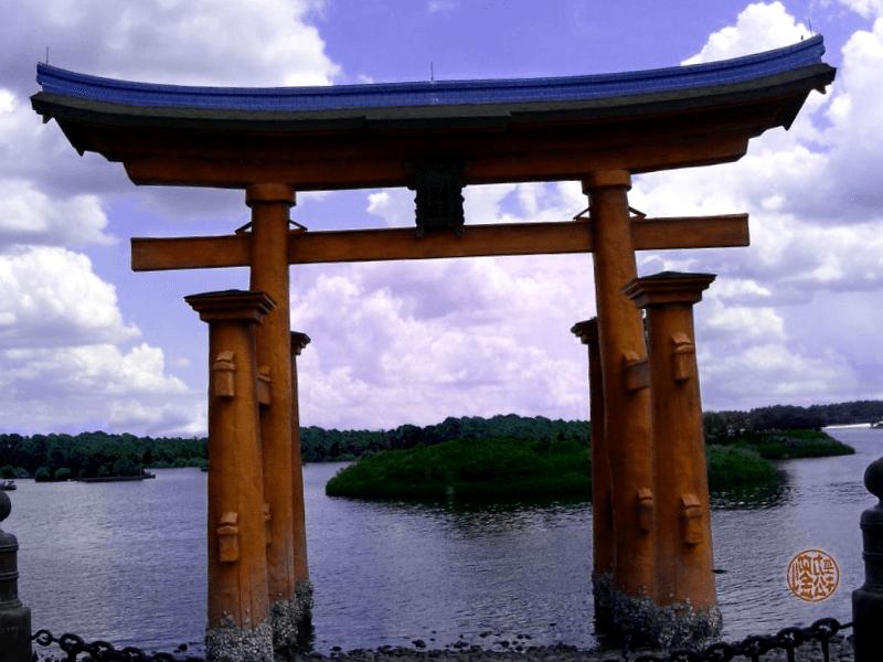 Puerta de Torii que debemos ver