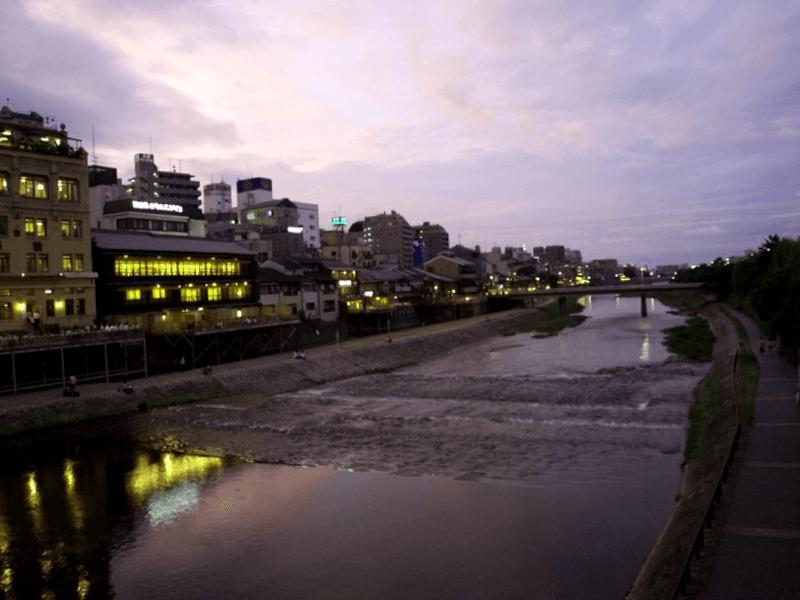 Rio Kamo que descubrir