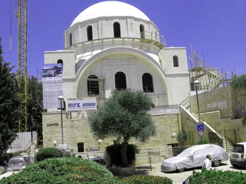 Visitar Israel y descubrir de Sinagoga de Hurva