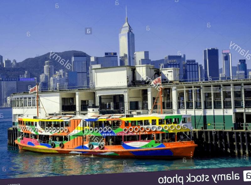 Conocer China y maravillarse de Star Ferry