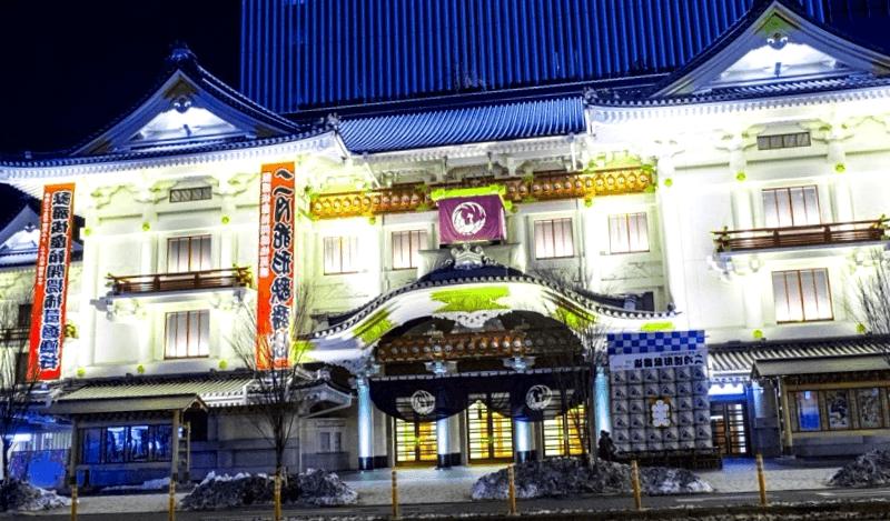 Visitar Japon y descubrir de Teatro Kabuki-Za