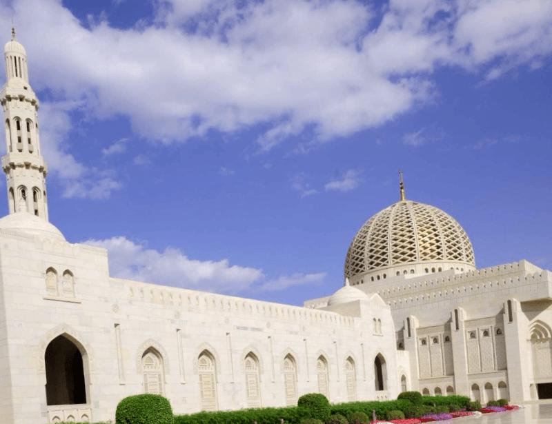 Ver Oman y descubrir de Gran Mezquita del Sultan de Qaboos