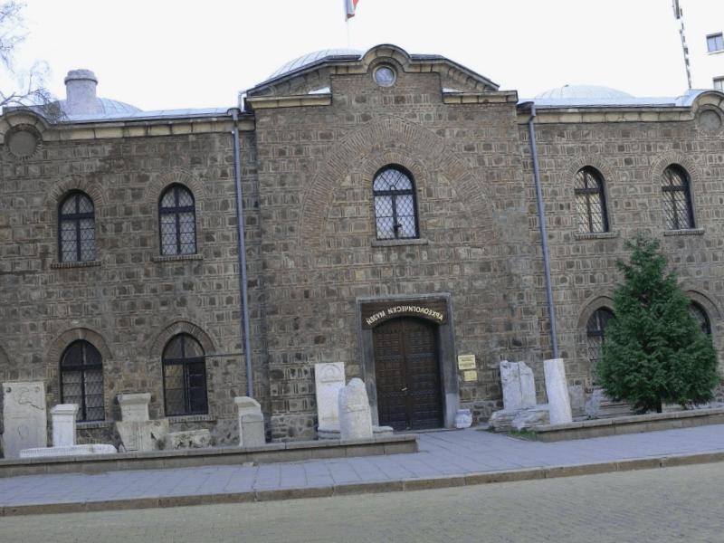 Conocer Bulgaria y descubrir de Museo Arqueologico Nacional