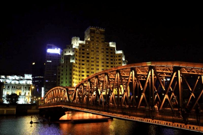 Conocer Puente Waibaidu