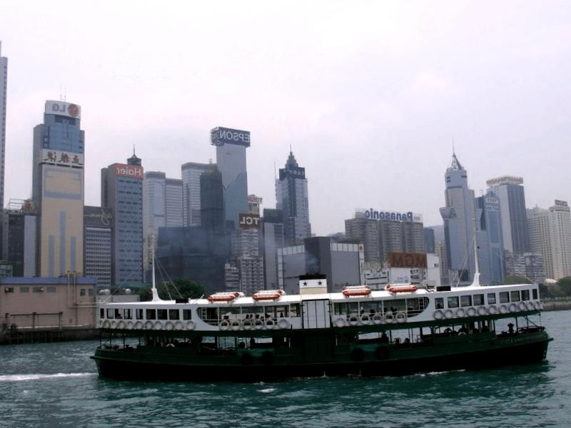 Star Ferry que debemos ver