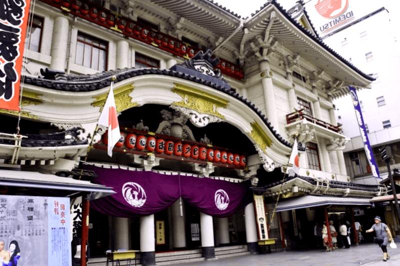 Ver Japon y maravillarse de Teatro Kabuki-Za